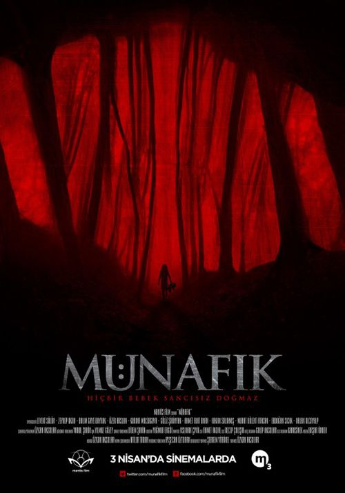 Watch Munafik 2 Full-Movie Streaming