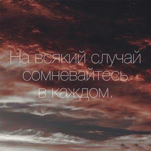 Статусы со смыслом в картинках (44 фото) | Цитаты ...