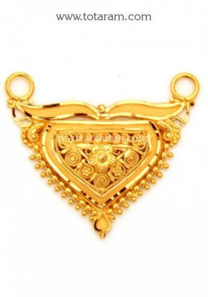 22K Gold Pendant 235GP2991 Buy this Latest Indian Gold Jewelry