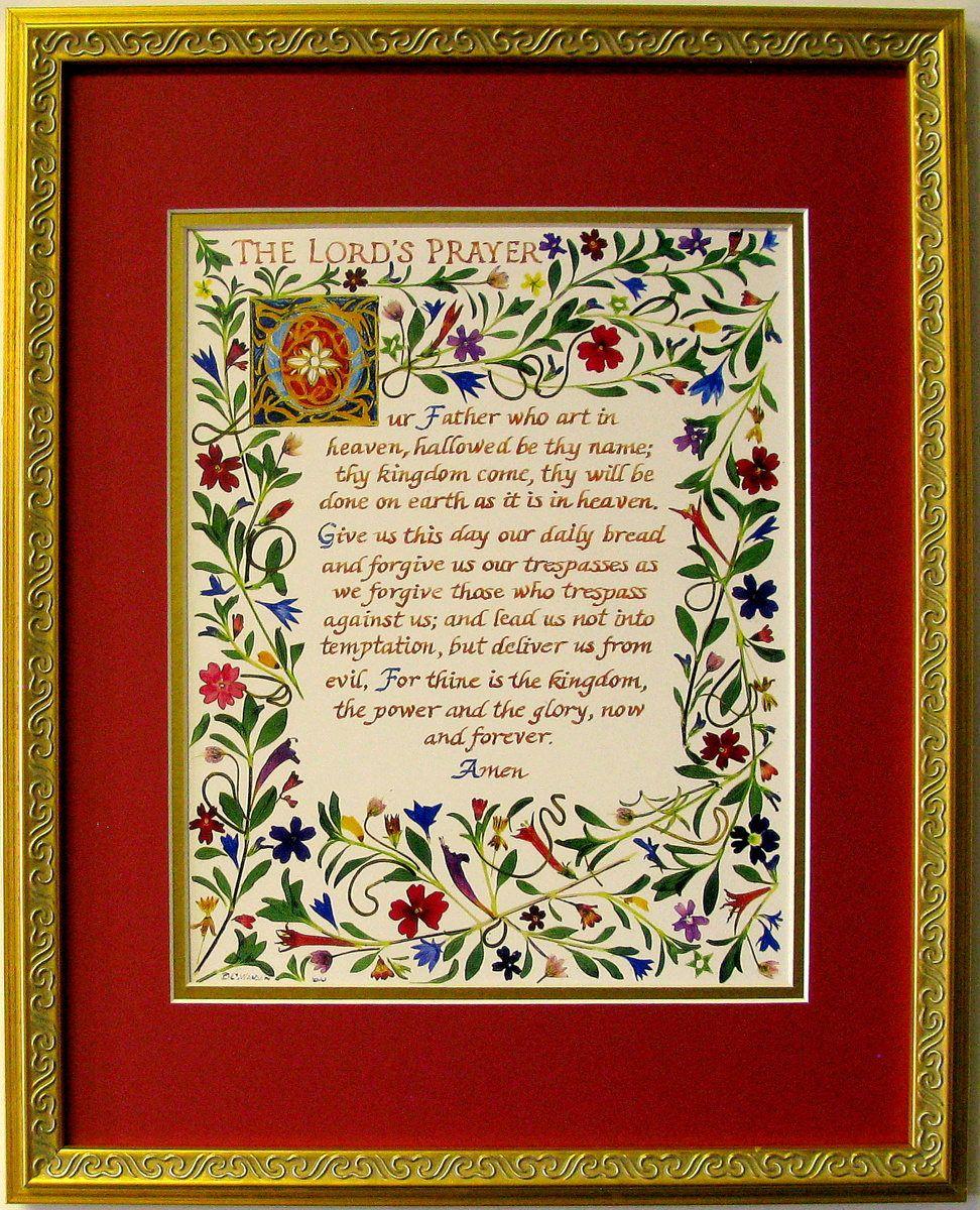 The Lords Prayer Illuminated manuscript bible verse inspirational ...