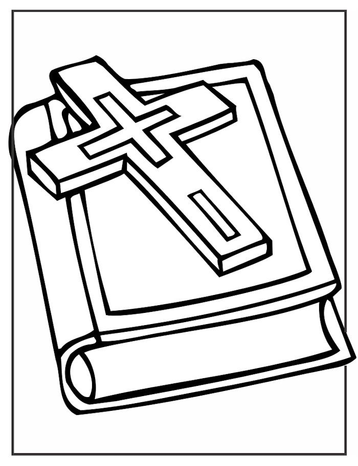ash wednesday marks the beginning of the lenten season and this cross and bible coloring page will help the kids remember the lessons of loving and giving - Childrens Biblical Coloring Pages