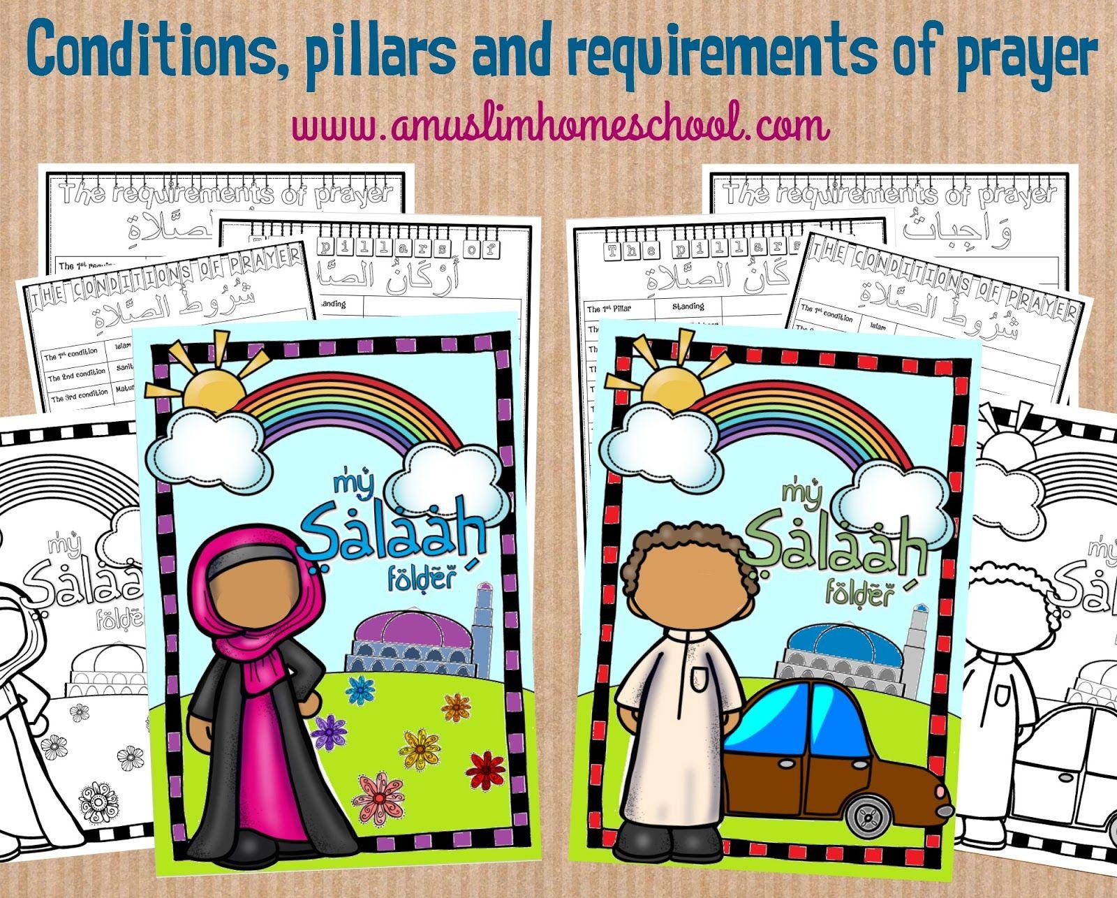 Salaah Worksheet Folder Printable The Conditions Pillars