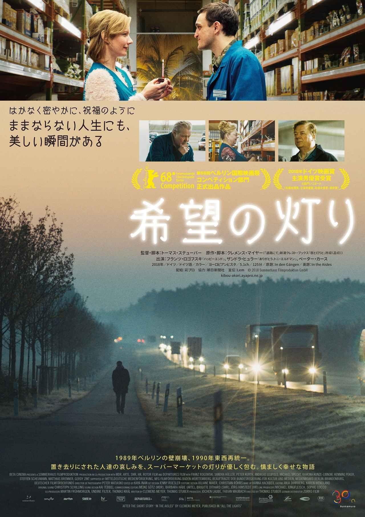 Movie おしゃれまとめの人気アイデア Pinterest 2020 映画 映画 ポスター 新作映画