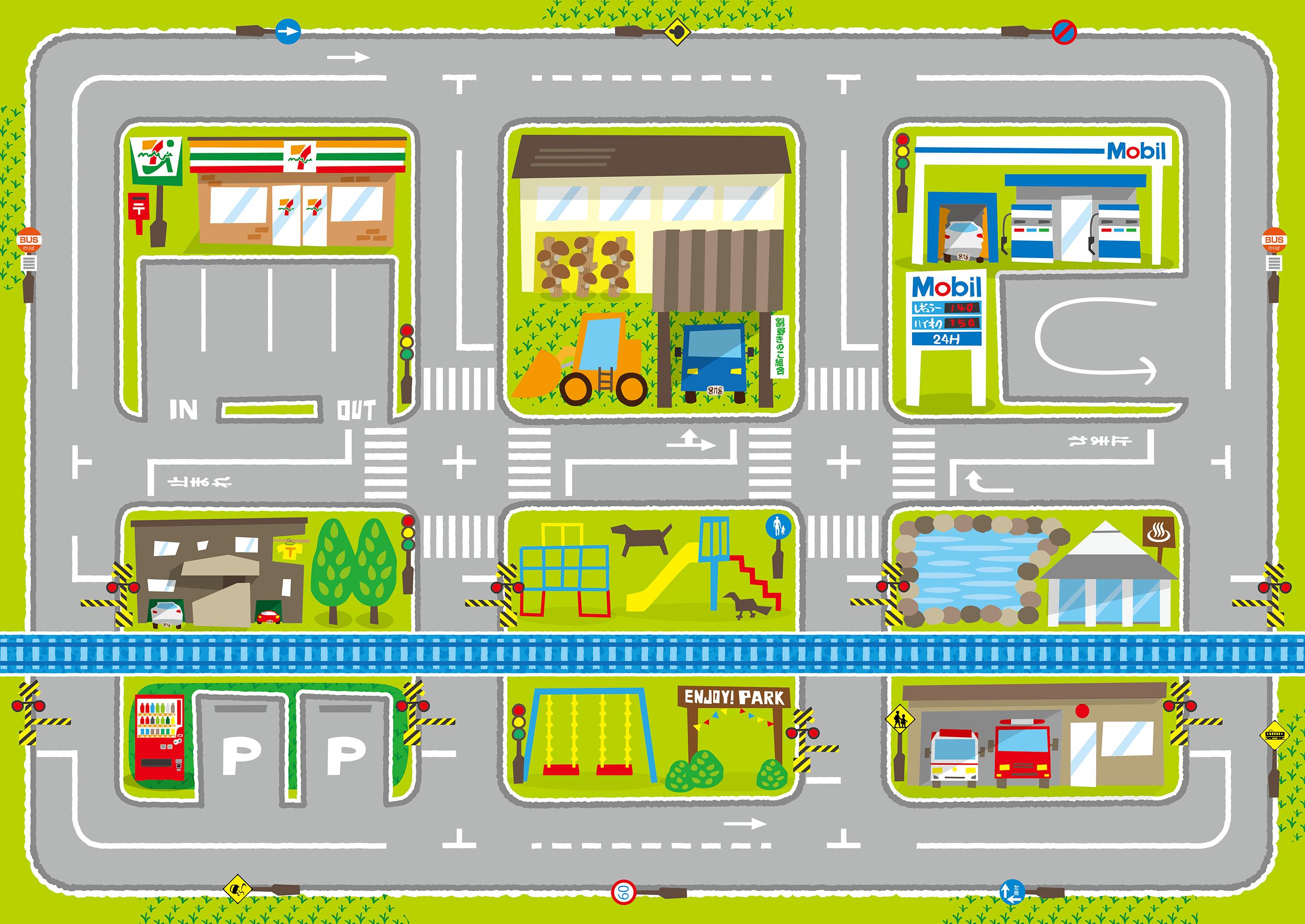 Roadmap Kids プレイマット 道路 線路 子供 トミカ プラレール 道路