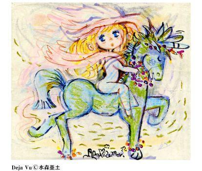 Pin By Aikalovealan On Illustration Illustration Vintage Art Art