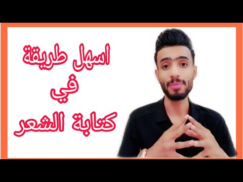 Pin By سامي كاظم On الشاعر حسين البديري Abs