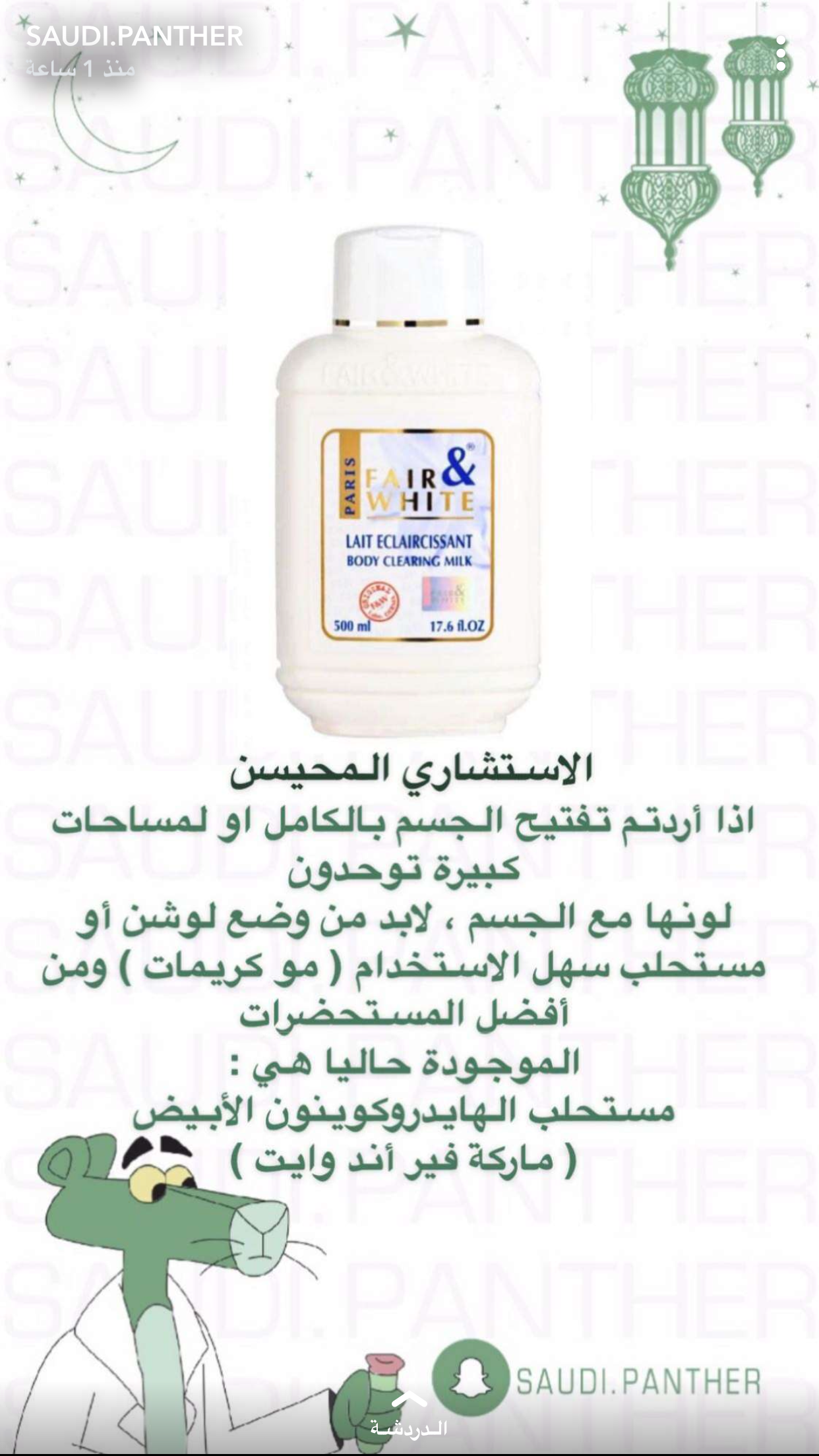 Pin By Fatima Hamid On Beauty Body Care Routine Beauty Skin Care Routine Body Skin Care