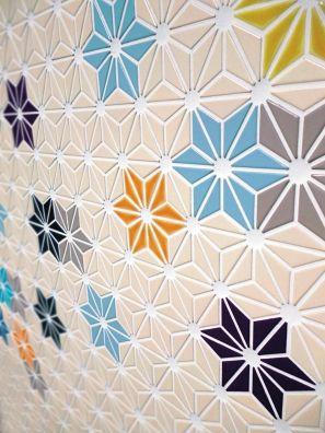 Asanoha Of Nagoya Mosaic Interior Wall Design Mosaic Origami Patterns
