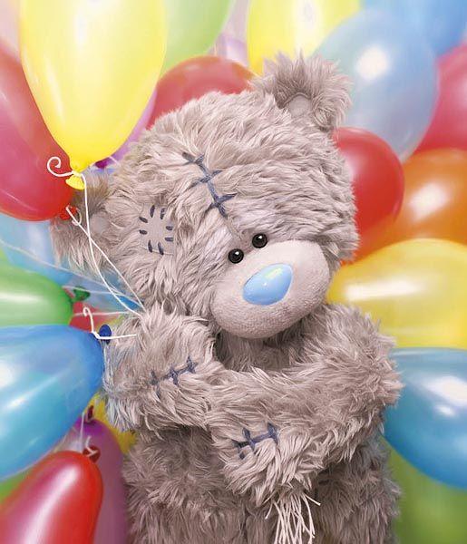 Для, мишка с шариками открытка с днем рождения