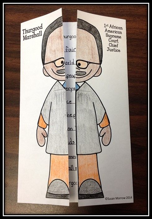 Thurgood Marshall Folding Fun and Graphic Organizer Freebie ...