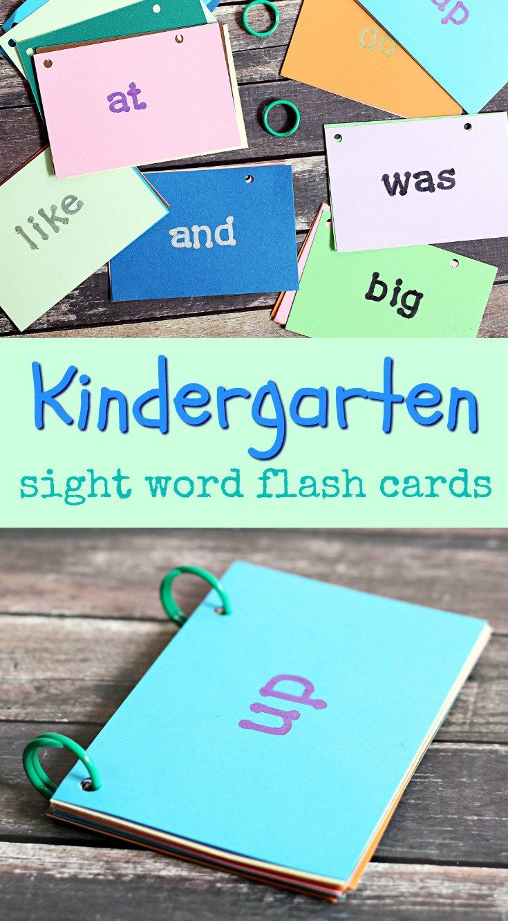 Get Your Child Ready for Kindergarten with Sight Word Flash Cards ...