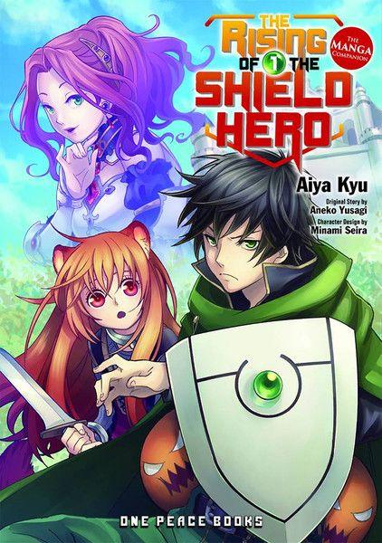 The Rising Of The Shield Hero Manga Volume 1 Hero Upcoming Anime