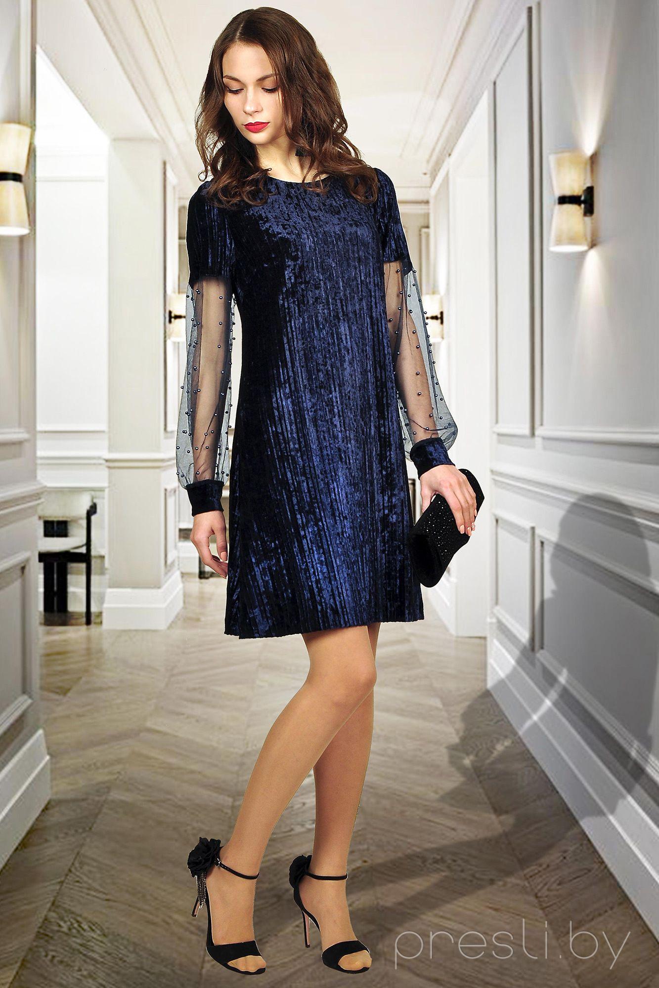 af89cf18d072 Платье Миа Мода 975 синий   Платья   Pinterest   Womens fashion ...