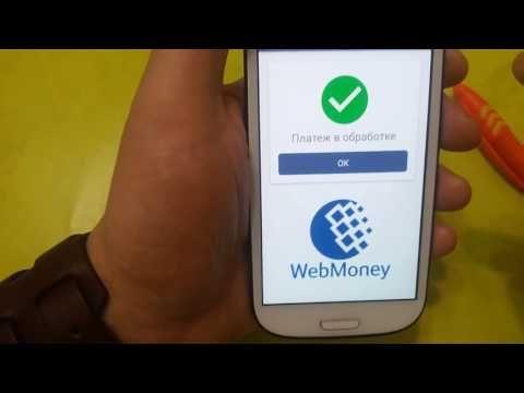 приложения для быстрого заработка денег на телефон