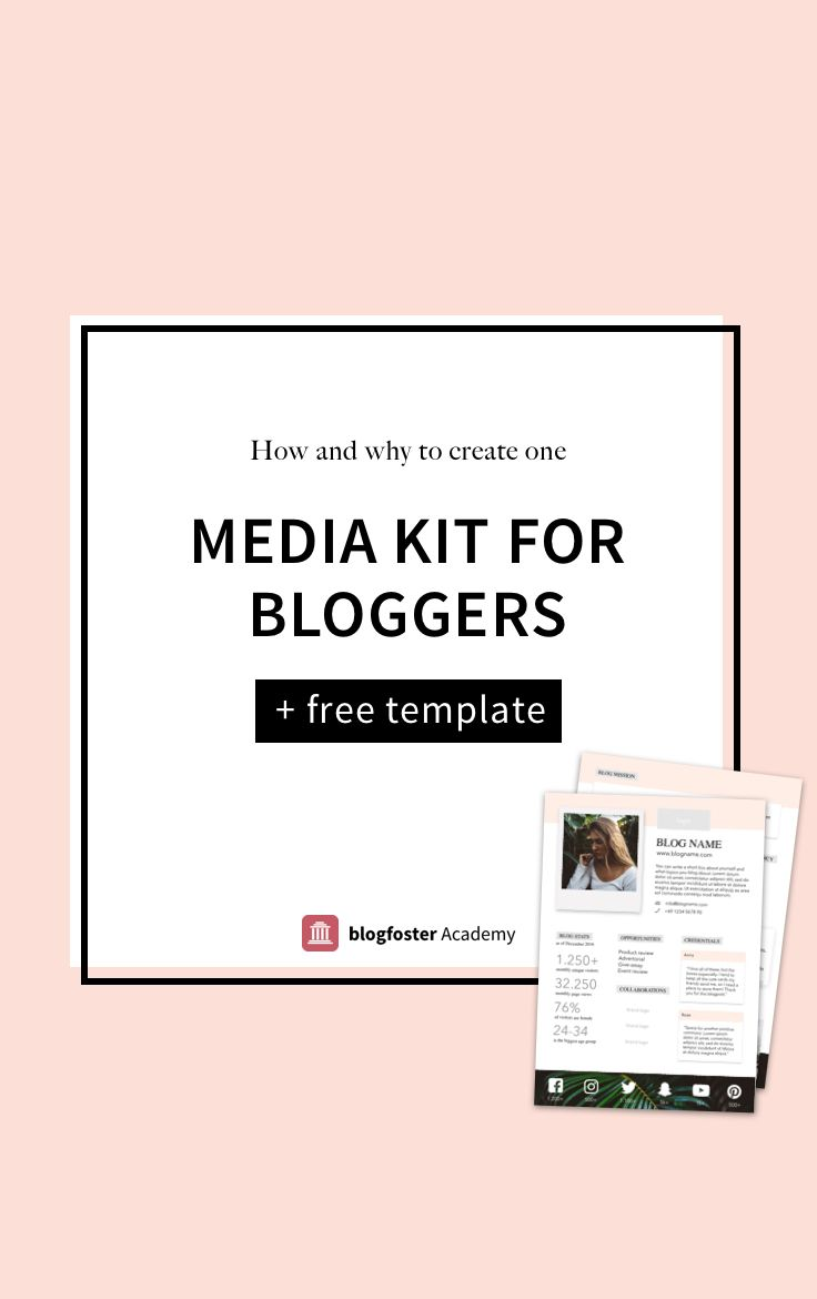 Media kit for bloggers free media kit template download what free media kit template download for bloggers pronofoot35fo Image collections