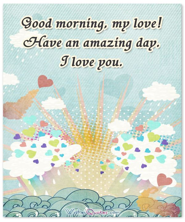 40 Flirty Good Morning Text Messages For Him In God I Trust Good