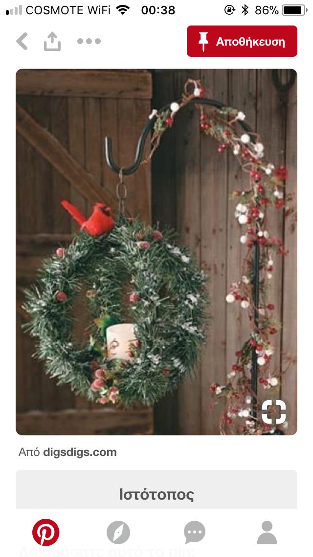 Leuchtende Weihnachtsdeko Außen.Pin Von Andrea Hohnsbehn Auf Winter Weihnachtsdeko Aussen