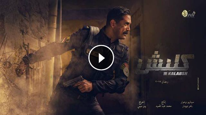 Pin By Seriesepisodeonline On مسلسل الزوجة العشرون With Images Fictional Characters Tv Series Character