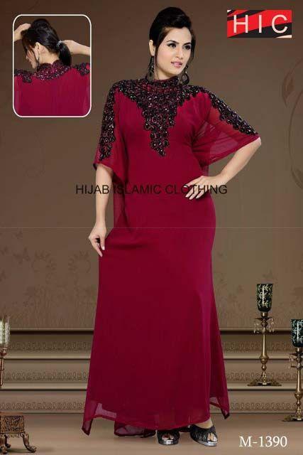 Hijab Islamic Clothing Formal Dresses  For Women