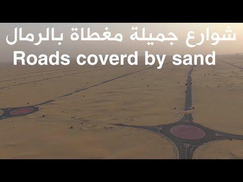 Abdullah Alkamali تقع منطقة الروية في دبي على شارع الامارات العابر ب Aerial View Aerial Gaming Logos
