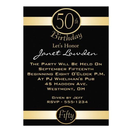 Download Now Free Template Surprise 50th Birthday Party Invitations