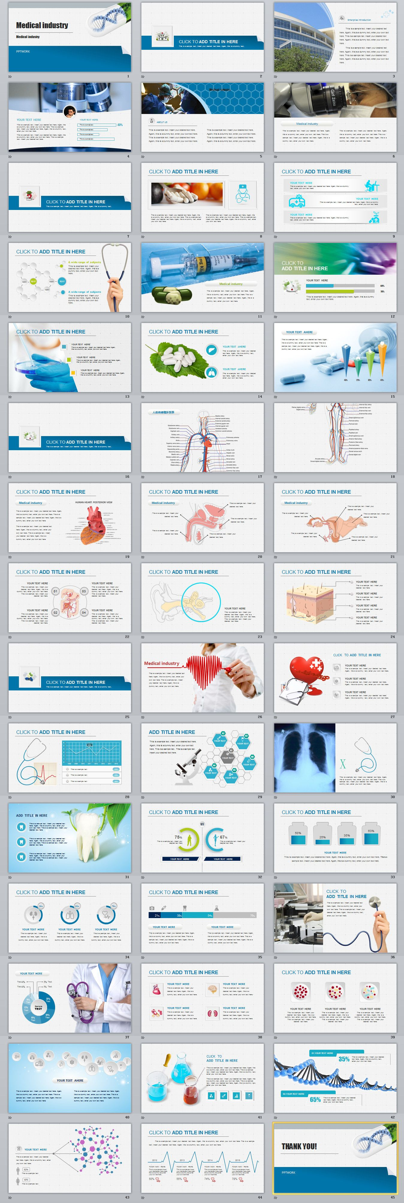 45 best medical industry powerpoint templates on behance 45 best medical industry powerpoint templates on behance powerpoint templates presentation toneelgroepblik Image collections