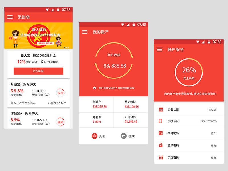 Android homepage | App | Homepage design, Android, Ui design