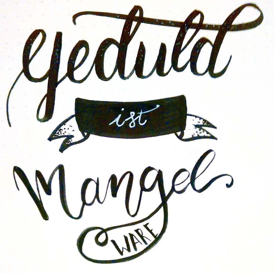 Mein letzter kleiner Beitrag zur #letterattackchallenge  ah diese Bastelsonntage! I like  #tag17 #geduld #pentel #copicmarker by mayyanw