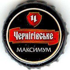 Tapa de botella: Chernigivske Maximum (Desna Brewery, Ucrania) Col:BE-UA-0570