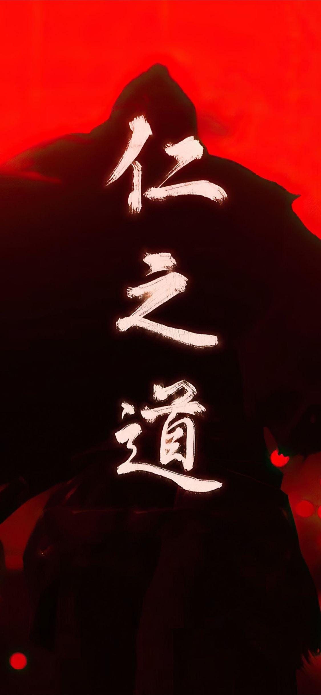 Ghost Of Tsuhima 4k Ghostoftsushima 2020games Games 4k Iphone11wallpaper Iphone 11 Wallpaper Ghost Of Tsushima Wallpaper Ghost Of Tsushima Wallpaper 4k Iphone 4k ghost of tsushima logo