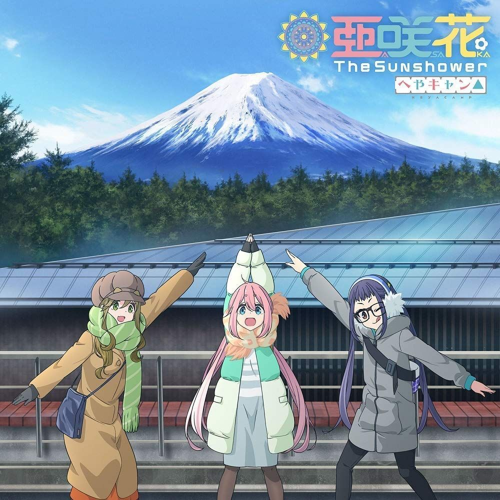 Heya camp subtitle indonesia in 2020 theme song camping