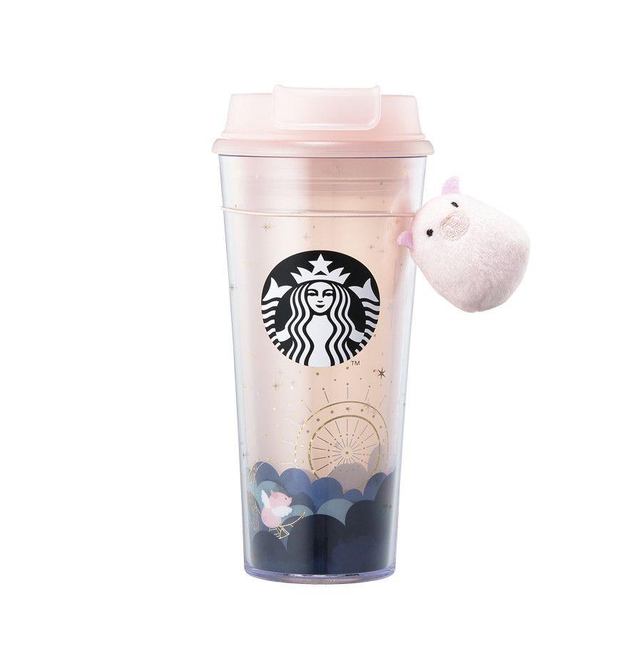 Starbucks Korea Tumbler 2018 Starbucksholic Garrafas Material