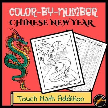Chinese New Year Math Color By Number Touch Math Single Digit