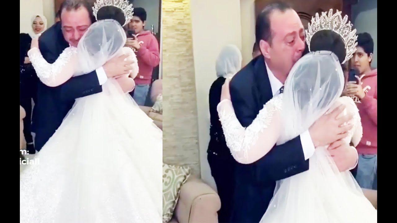 ابو العروسة بكي اول ما شاف بنتة بفستان الفرح مشهد حزين جدا اتحداك ما تبكي Youtube Dresses Wedding Dresses Wedding