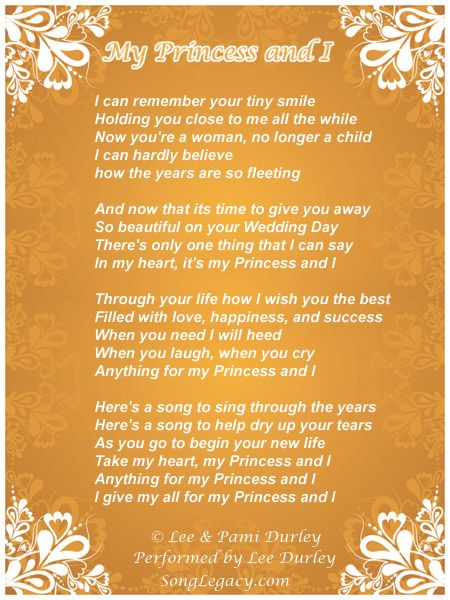 Father And Daughter Wedding Poems