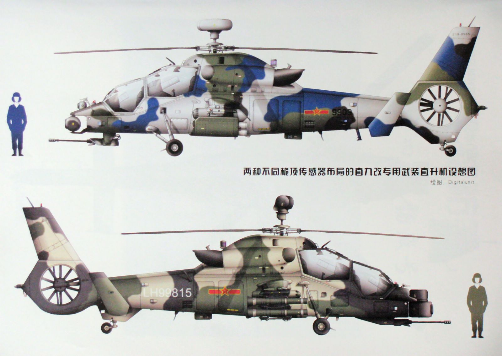 comanche helicopter for sale with 395190936022518873 on Pd Military Helicopters moreover Many Upgrades 1950 Beechcraft Bonanza B35 Aircraft also Aviation Geeks Scramble To I D Osama Raids Mystery Copter furthermore Juliet Marines Ghost Boat Will Be Hard Sell To Us Navy as well Restored 1944 Beechcraft G17s Staggerwing Aircraft.