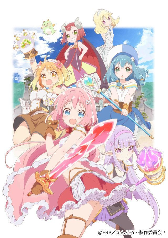 TV Anime Endro! Key Visual cool thingz in 2019 Anime