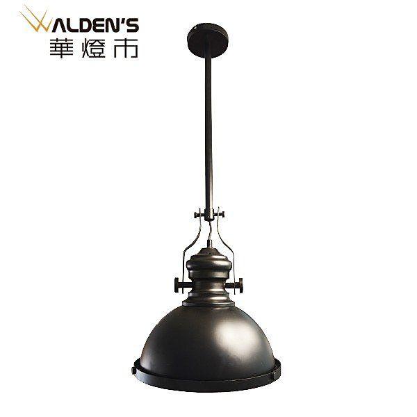 燈飾燈具 華燈市 工業風復古單吊燈0401273 吊扇led客廳燈臥室燈浴室
