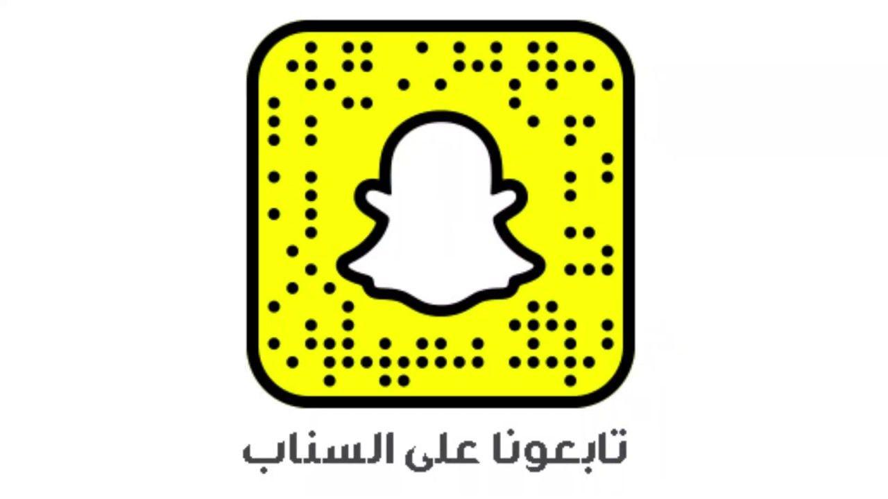 دليلك في الجبيل كل ما يخص الجبيل في حساب واحد Youtube Snapchat Screenshot Snapchat