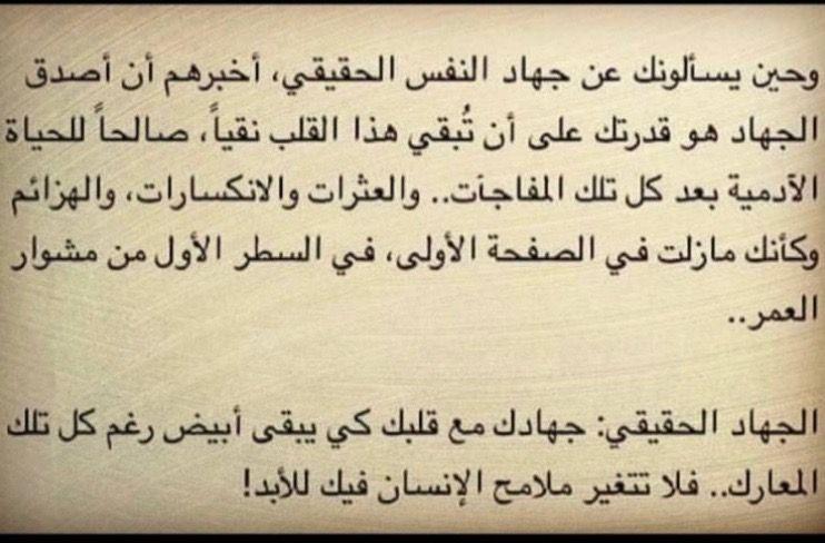 Pin By الحمدلله On صور Sheet Music Arabic Calligraphy Calligraphy