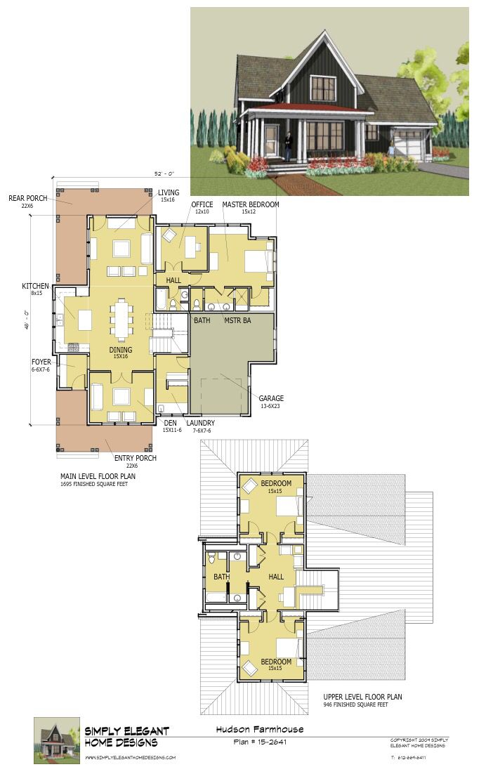 Simply Elegant Home Design   #15 2641 :: 2641 Sq. Ft.