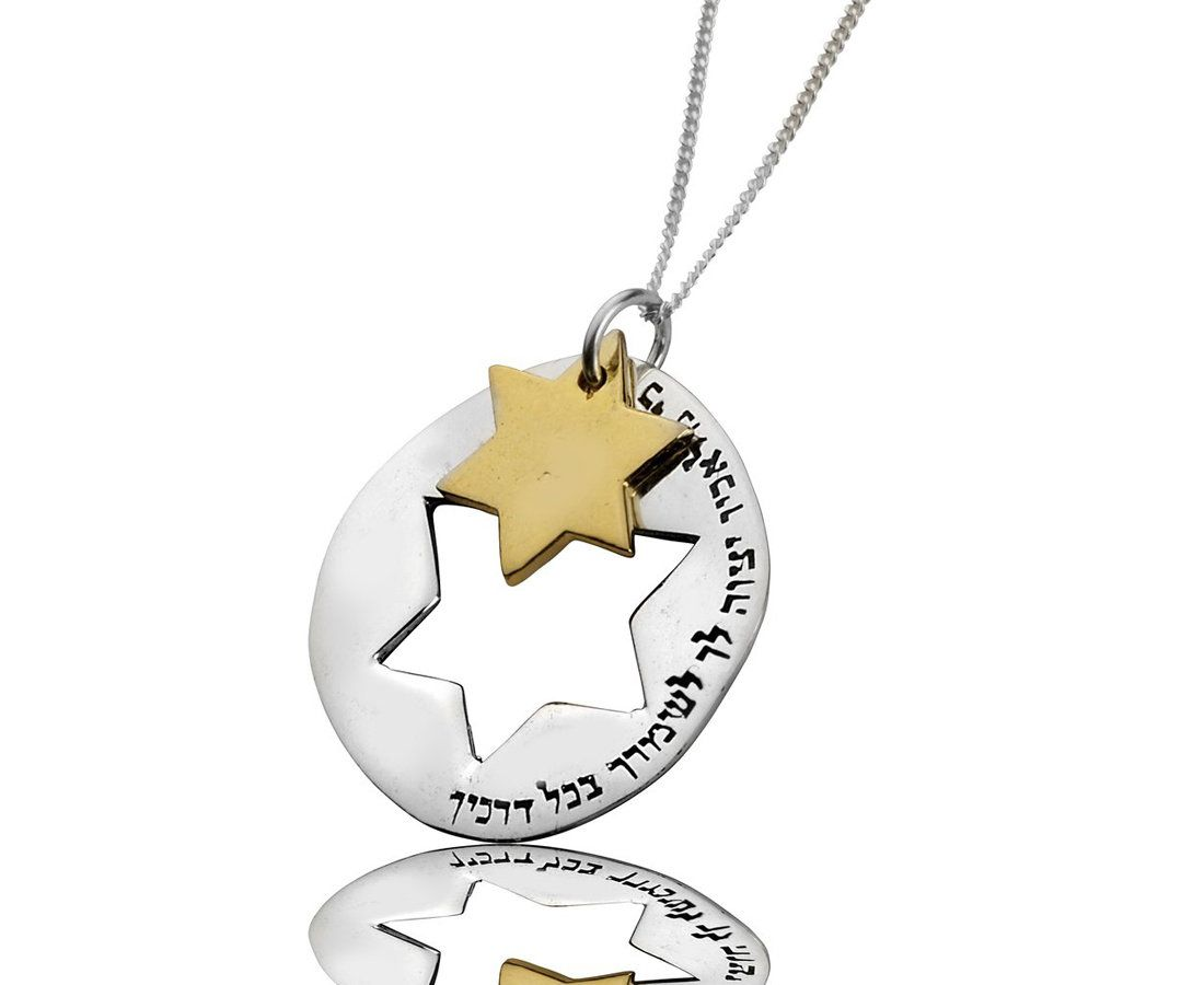 magen david sterling double bling of pendant jewish jewelry silver star necklace woven