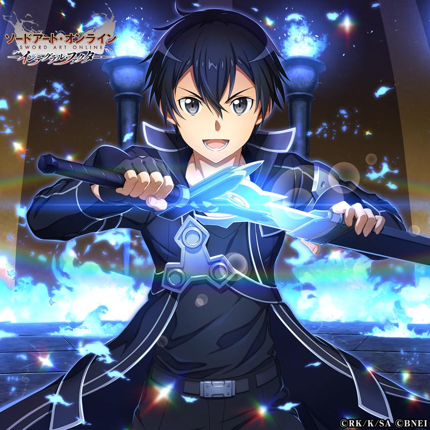 Pin By Simplymk On Anime Sword Art Online Sword Art Online Movie Sword Art Online Sword Art