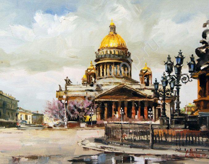 Прогулки по Питеру продолжение, художник Сергей Алексеев ...