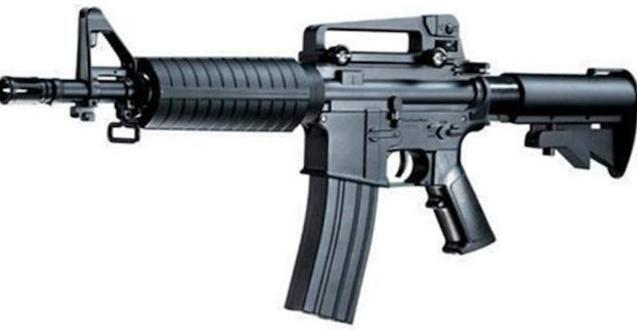 Fusil R 15 | armas de fuego | Pinterest R15 Arma