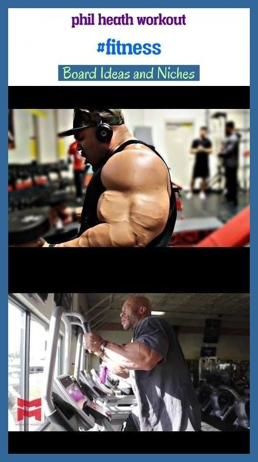 Phil heath workout #fitness #blog #seo #health. phil heath bodybuilding, phil heath wallpaper, phil...