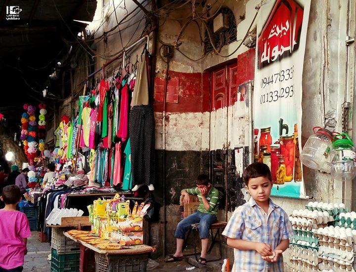سوق الجمعة دمشق في 14 6 2016 9 رمضان 1437 Al Joma Ah Souq Damascus On 14 6 2016 9th Ramadan 1437 Syria Damascus دمشق سوري Damascus Syria Times Square