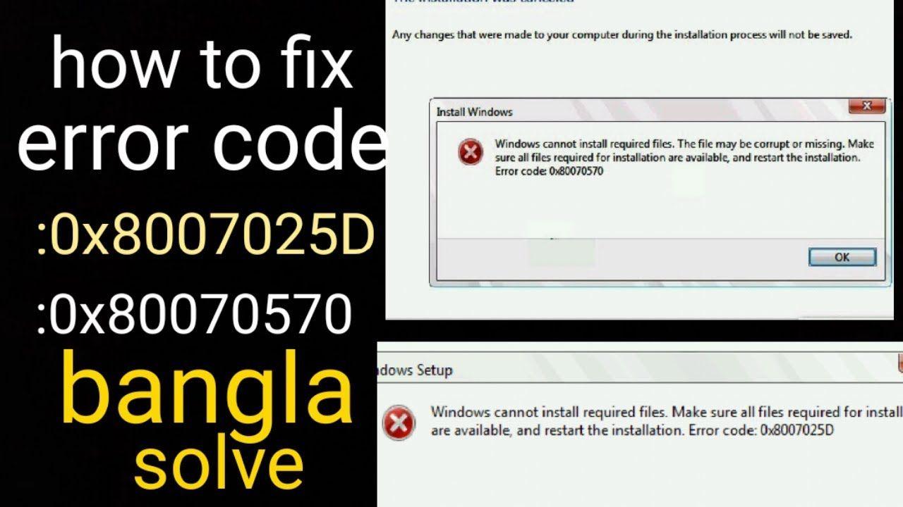 D6 Error Code