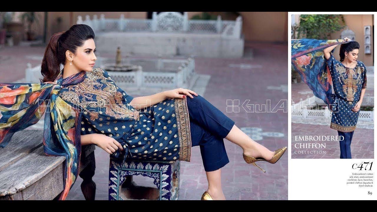 36cca0b961 New Gul Ahmed Winter Silk Velvet Collection 2018 for women | Fashion ...