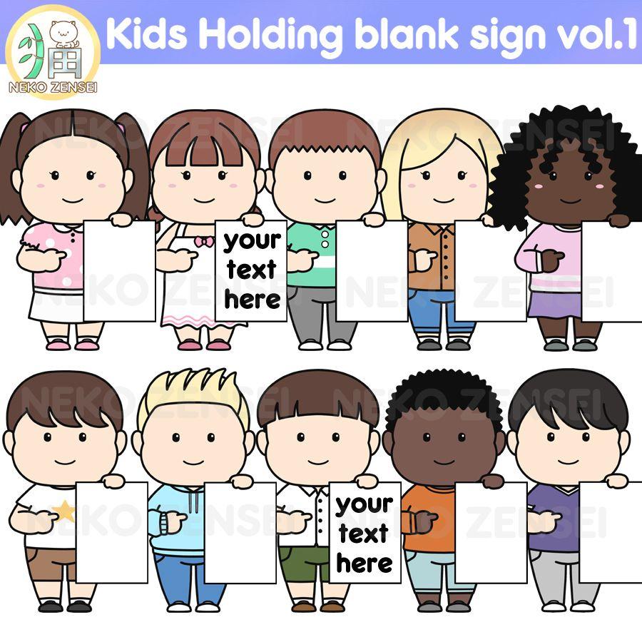 Kids Holding Blank Sign Vol 1 Clip Art Blank Sign Clip Art Paper Clip Art